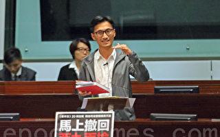 民主派提议事规则拉布 政府昨未能提一地两检议案