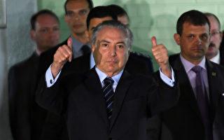 巴西总统泌尿系统阻塞送医 已出院