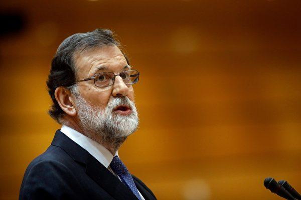 加泰隆尼亚宣告独立  参院授权中央接管
