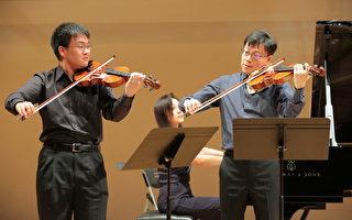 新唐人亚太台10周年 举办亚太之星音乐会飨宴