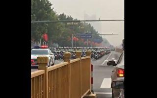 """程晓容:红色融媒体的""""法治号""""列车"""