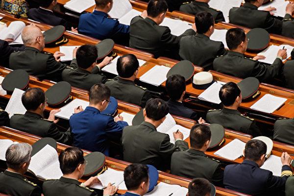 吴胜利等多名中共军方高层未入中委名单