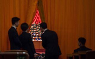 崔士方:公安副部长调任统战部之谜