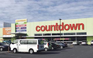 Countdown超市明年底将全面禁用塑料袋