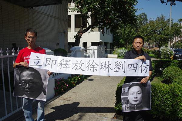 被广州司法局非法剥夺律师执业资格的维权律师刘士辉 (左) 为广州歌曲创作人徐琳和刘四仿呼吁。(刘菲/大纪元)