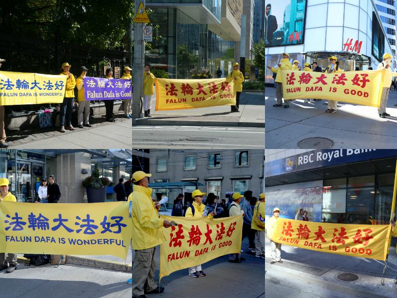 9月30日下午,多倫多法輪功學員在街頭向民眾徵簽。(菲菲/大紀元)