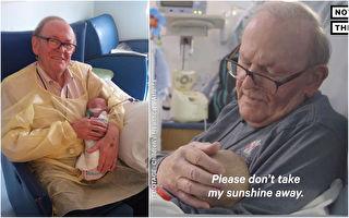"""爱的抱抱12年 """"袋鼠爷爷""""温暖无数加护宝宝家庭"""