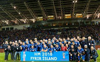 33萬人口小國創足壇奇蹟 冰島進世界盃