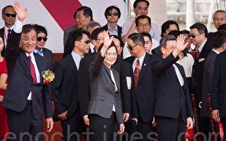 總統蔡英文(前中)10日發表國慶演說,並主動邀請朝野對話。(陳柏州/大紀元)
