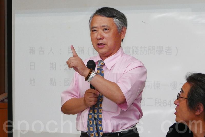 看神韻受打壓 學者:中共害怕中華傳統文化