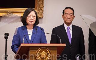 宋楚瑜出使APEC  蔡英文給3任務