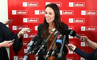 新西蘭總理終落定 37歲工黨女領袖獲任