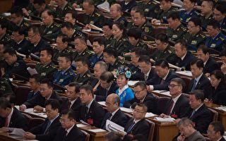 中共黨員及家屬或被美限入境 內部掀恐慌