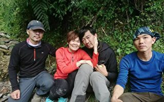 失聯12天  攀爬能高越嶺道山友尋獲