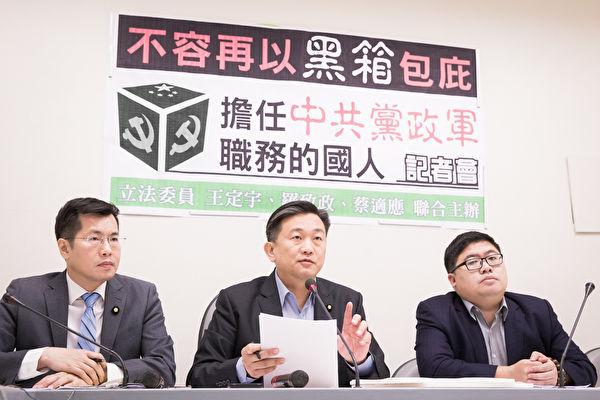 """程晓容:台籍党代表隔岸""""唱红""""为哪般"""