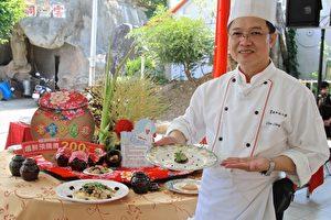 育逹科大謝慶麟老師帶領學生團隊,製作創意客家甕料理美食。(許享富/大紀元)