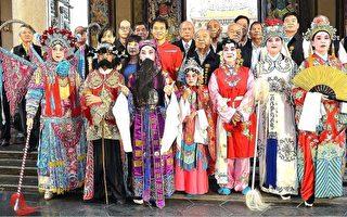 林口子弟戏文化节 南北管合奏精彩戏尬场