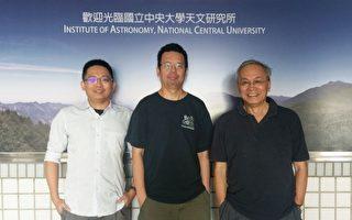 首次測到中子星重力波 台灣團隊參與