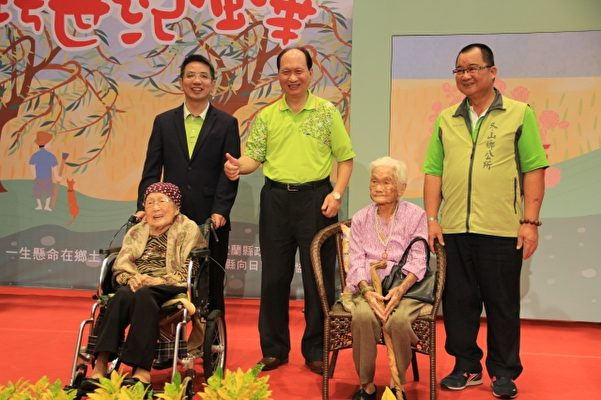 百歲人瑞 廖鵝(前排左) 莊吳真(前排右)。(謝月琴/大紀元)