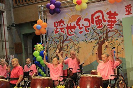 竹林養護院「老頑童鼓隊」開場為長者祝賀。(謝月琴/大紀元)