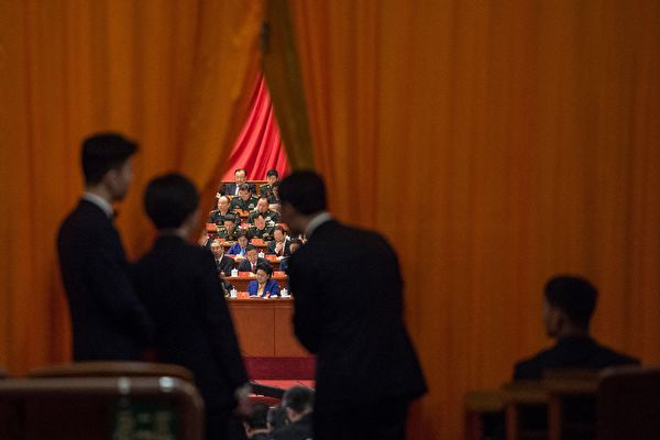新一届政治局委员可能有谁 李源潮因何出局?