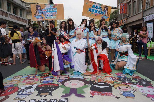 生态交通全球盛典1日在哈玛星登场,动漫cosplay也到场活动。 (李怡欣/大纪元)