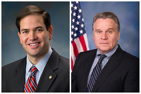 聯邦參議員魯比奧(Marco Rubio,左)和聯邦眾議員史密斯(Chris Smith,右)。(大紀元合成)
