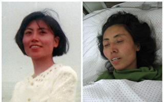 遼寧省法輪功學員被毒打致死的19個案例