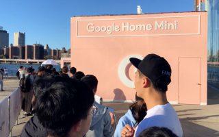 谷歌家庭智能管家臨時店開放 民眾大排長龍