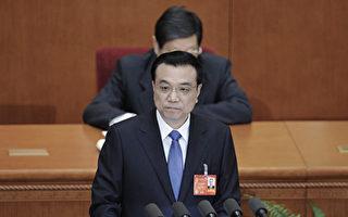 四名副总理将换人 中共国务院部委大换血