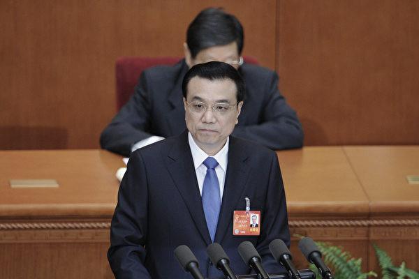 四名副總理將換人 中共國務院部委大換血