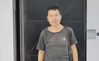 专访唐吉田:中共腐败难治 严控民众堵言路(3)
