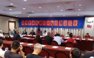 民運人士慶雙十 研討民主憲政對大陸啟示