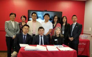 聯邦小商業部講座 助華人就業創業
