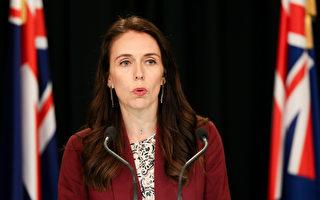新西蘭新總理阿丹將首次訪問澳洲