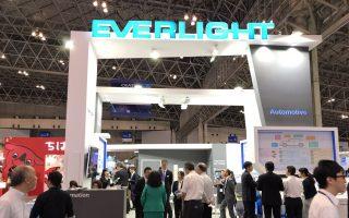 亿光最新照明及车用LED在日本展出吸睛