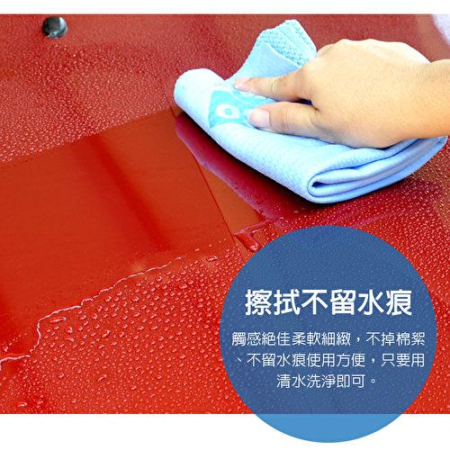 汽車百貨電商《愛車褓母》經營超過十個年頭,面對這項汽車清潔最常用到的吸水巾,可以說是經驗豐富。(圖:愛車褓母提供)