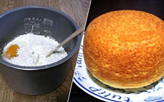 原来做蛋糕这么简单 一个电锅就搞定
