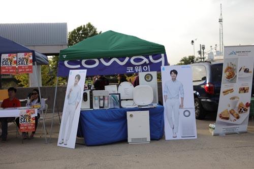3 coway 韩国第一大净水器(大纪元图片)