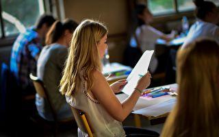 七至九年級學習目標和輔導建議