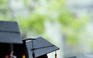 聯邦新政促西澳大學院校招生線透明
