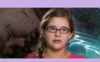 女孩掉進樹洞「上天堂」 甦醒後致命腸胃病自癒