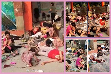 圖為今年6月份徐州一幼兒園發生爆炸事故。(大紀元合成)