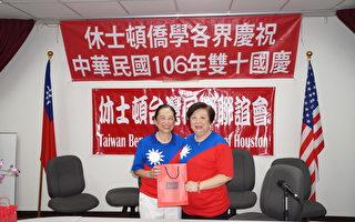 图:休斯顿台湾同乡联谊会会长赖李迎霞(左)向主讲人蔡淑英赠送感谢礼物。(易永琦/大纪元)