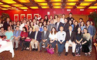辦事處舉辦敬師餐會 感謝教師推動臺灣外交