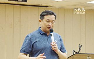 王定宇台南2服务处遭泼红漆 警方锁定涉案男子