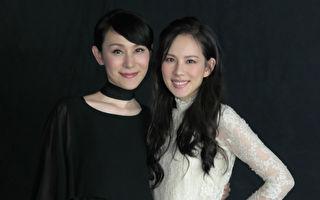 王詩安偕母合唱《明天》 取材《穆桂英掛帥》