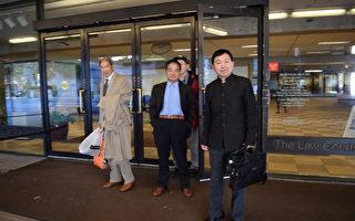 溫哥華僑領訴黃河邊案開庭