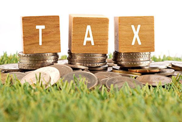 美国销售税最高和最低的10个州