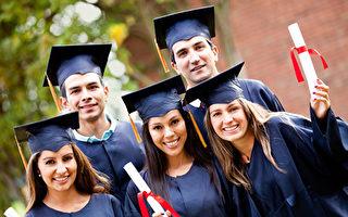 组图:经济资助丰厚 十所最慷慨的美国大学